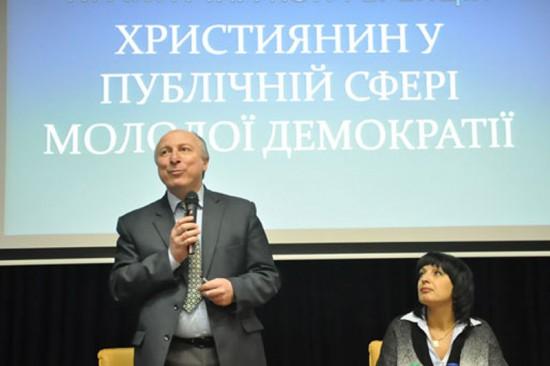 """Conférence scientifique des étudiants """"Chrétien dans la sphère publique de la démocratie nouvelle """""""