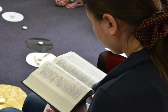 Читання Святого Письма