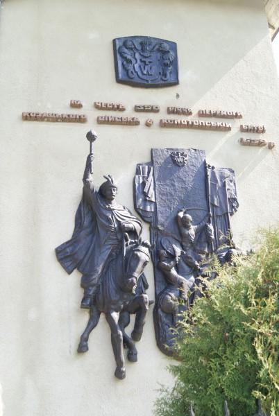 Відвідини музею Івана Виговського (с. Руда)