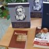 Презентація книг Кирила Королевського